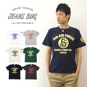 """5th AIR FORCE"" JEANSBUG ORIGINAL PRINT T-SHIRT original US air force fifth Air Force military print short sleeves T-shirt U.S.A. Air Force United States Armed Forces USAF"