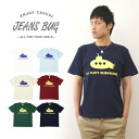"""SUBMARINE"" JEANSBUG ORIGINAL PRINT T-SHIRT original navy submarine submarine military print short sleeves T-shirt U.S. Navy United States Armed Forces US Navy"