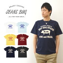 """89's HOT DOG ' JEANSBUG ORIGINAL PRINT T-SHIRT original hot dog pig motif print short sleeve T shirt route 89 United States Billboard pig"