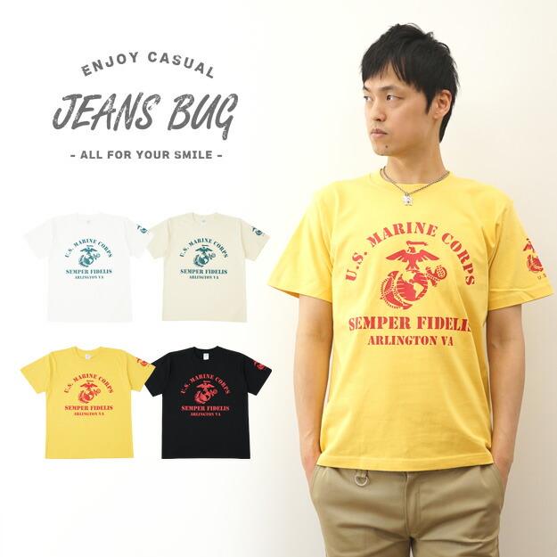 『U.S.M.C. VA』 JEANSBUG ORIGINAL PRINT T-SHIRT オリジナルユーエスエムシー(マリン) ミリタリープリント 半袖Tシャツ アメリカ海兵隊 米軍 Marine Corps 【ST-VA】