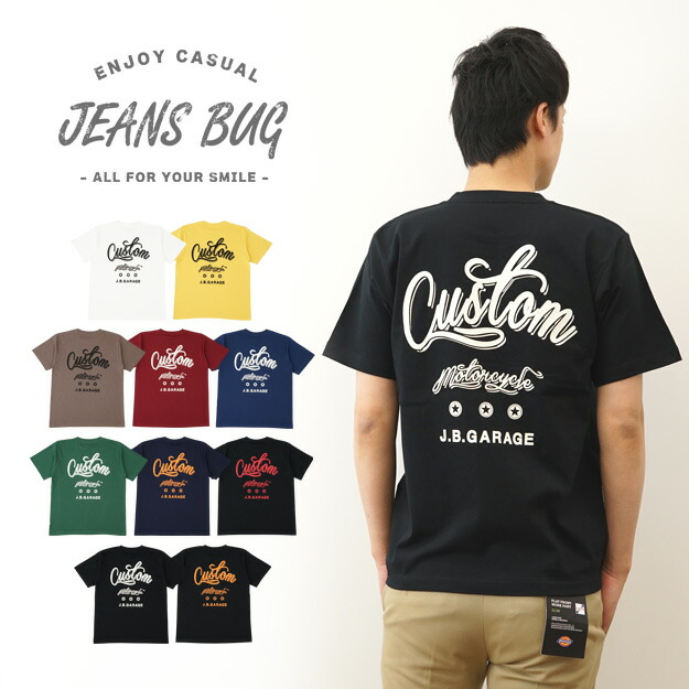 『CUSTOM』 JEANSBUG ORIGINAL PRINT T-SHIRT オリジナルバイカープリント 半袖Tシャツ カスタム モーターサイクル バイク 【ST-CUSTOM】
