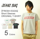 """""""FRESH EGGS"""" JEANSBUG ORIGINAL PRINT T-SHIRT original egg motif print short sleeve T shirt route 89 supports the great American billboards poultry place egg box logo men's ladies size big size"""