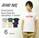 "The size big size correspondence that ""CHICAGO"" JEANSBUG ORIGINAL PRINT T-SHIRT original Chicago American casual print short sleeves T-shirt box logo men gap Dis has a big"