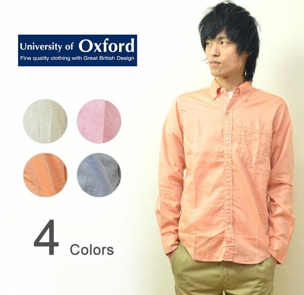 University of Oxford(ユニバーシティオブオックスフォード) 高密度 オックスフォード BDシャツ メンズ オックスフォードシャツ ボタンダウンシャツ キレイめシャツ 長袖 【0701-41123】