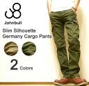 Johnbull (John Bull) stretch material スリムシルエットジャーマニーカーゴパンツスキニーミリタリーパンツ