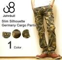 Johnbull (John Bull) stretch material スリムシルエットジャーマニーカーゴパンツスキニーミリタリーパンツカモフラージュ camouflage