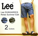 Lee (Lee) DUNGAREES Relax Summer Edit waist lib specifications chambray material easy short pants natural Malin half underwear