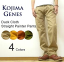 GENES KOJIMA (Kojima jeans) Duck Straight Painter Pants duck material ストレートペ Internet pants 10 Kurashiki canvas ストレートチノ pants ペインターワーク pants cotton canvas fabric