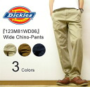 Dickies (dickies) Wide Silhouette Heavy Cotton Twill Workpants wide silhouette heavy cotton twill work pants chino pants