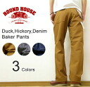 ROUND HOUSE ( Roundhouse ) duck, Hickory, and denim pants Baker work pants jeans MADE IN the USA (made in USA) U.S.A...