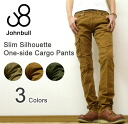 Johnbull ( jumble ) stretch material slim silhouette ワンサイデッドカーゴ pants スキニーミリタリー pants ワンサイドカーゴ