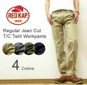 RED KAP (Red cap) Regular Jean Cut Workpants regular jeans cut work pants TC ヘビーツイル 5 ポケットチノパンツ REDKAP global line