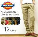 Dickies ( Dickies ) Lowrise Workpants Lowrise workpants regular straight Chino