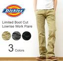 Dickies ( Dickies ) Work Lowrise Flare Lowrise ワークフレア bootcut workpants Chino
