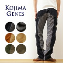 GENES KOJIMA (Kojima jeans) Monkey Combo Painter Pants monkey combo painter pants men's work pants Hickory denim straight one wash 13 oz jeans toggle Indigo casual