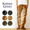 GENES KOJIMA (Kojima jeans) Monkey Combo Painter Pants monkey combo painter pants men's work pants Chino straight transitions casual navy brown beige