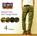 BIG SMITH ( big Smith ) stretch slim cargo pants mens military pants tapered work pants tight skinny simple made in Japan domestic side-pocket khaki olive green beige with Camo black