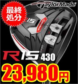 R15 430�ɥ饤�С�