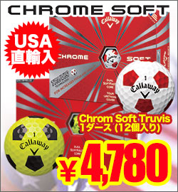 CHROME SOFT�ܡ���