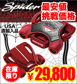 SPIDER LOMITED �ѥ���