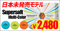 SUPERSOFT �ޥ�����顼�ܡ���
