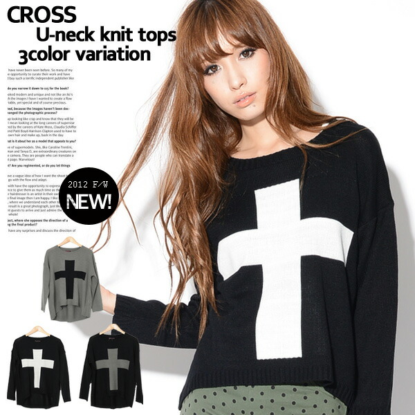 Punk Sweater Dress Dress Bold Cross Sweater