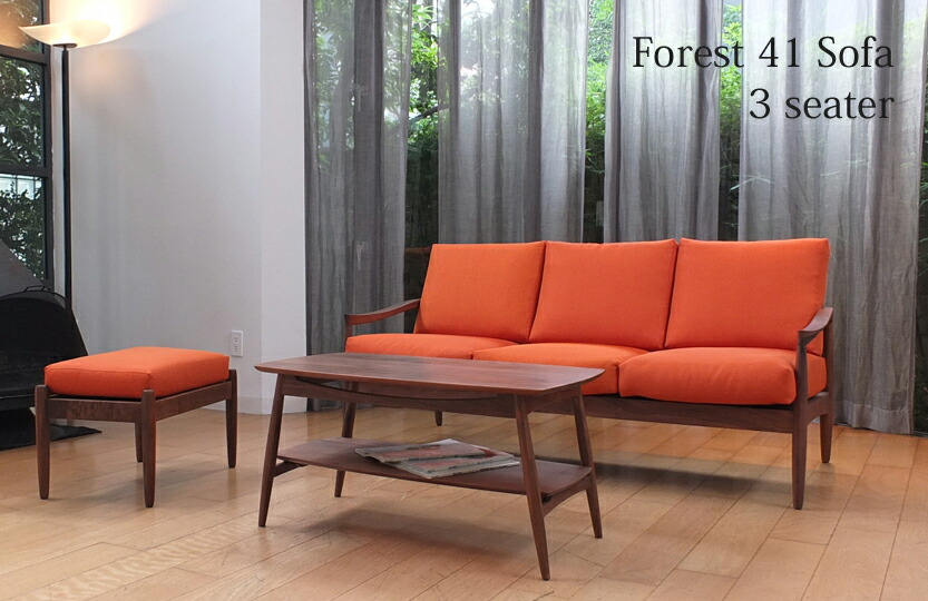 Forest Sofa