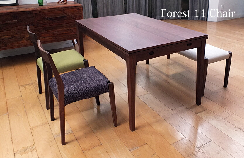 Forest 11 Chair