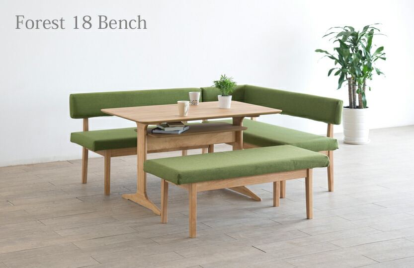 Forest 18 Bench