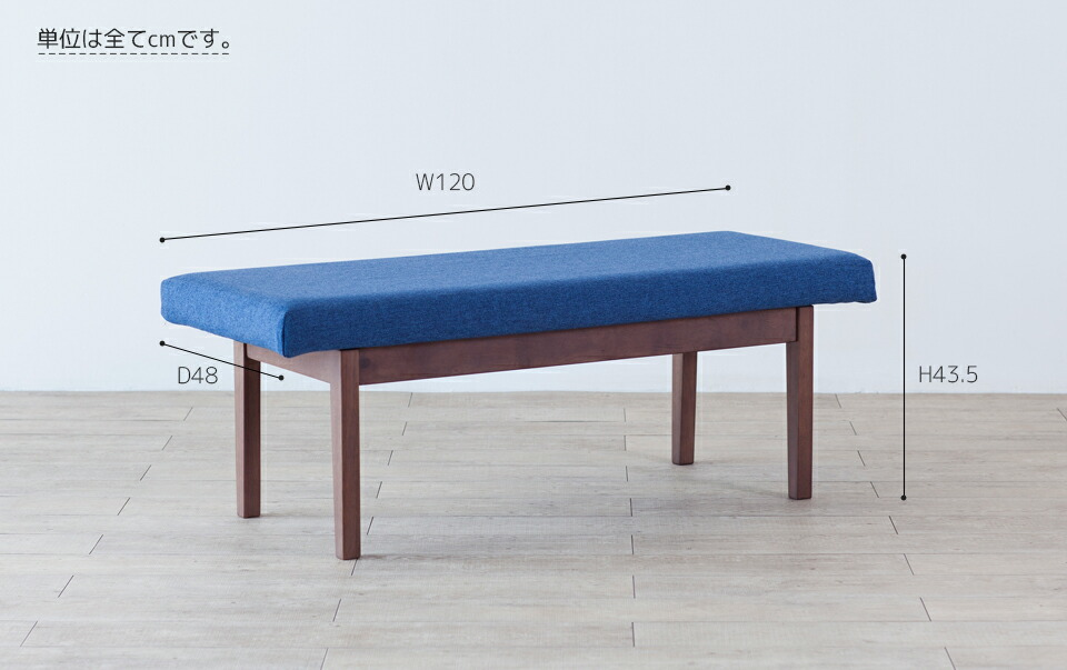 Forest 18 Dining Bench