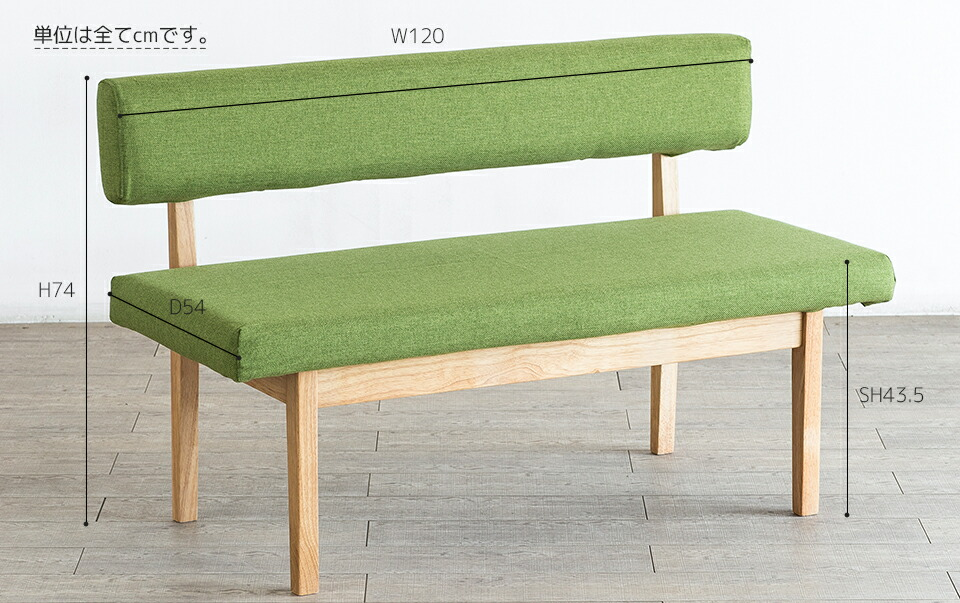 Forest 19 Dining Bench
