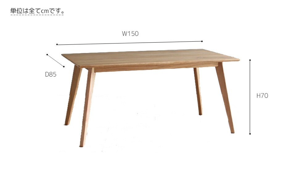 Forest 32 Dining Table