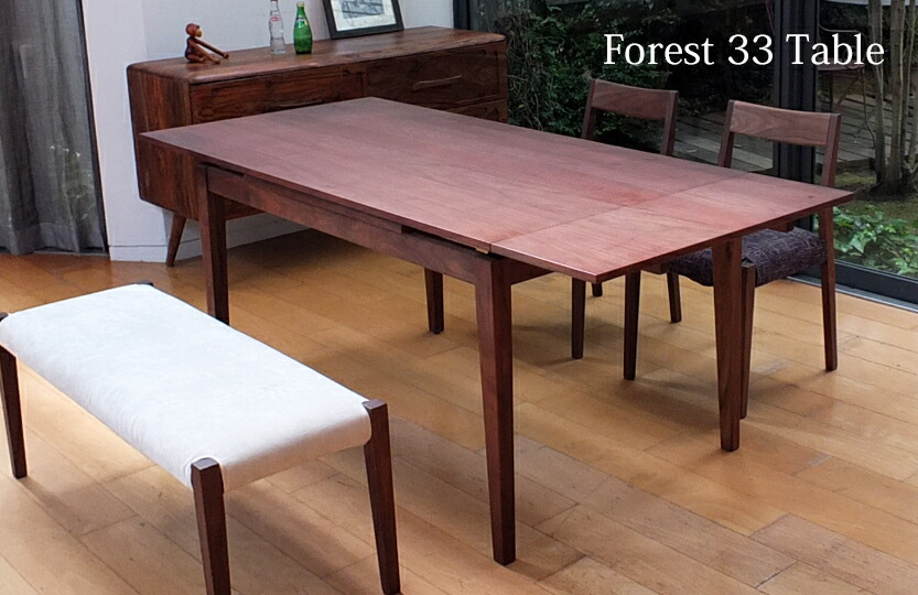 Forest 33 Table