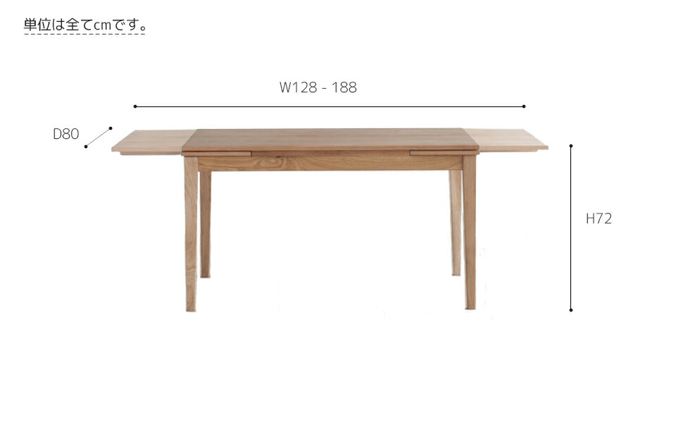 Forest 33 Dining Table