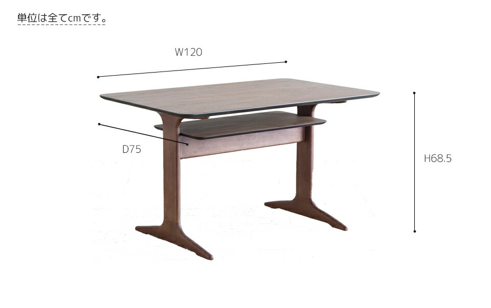 Forest 34 Dining Table