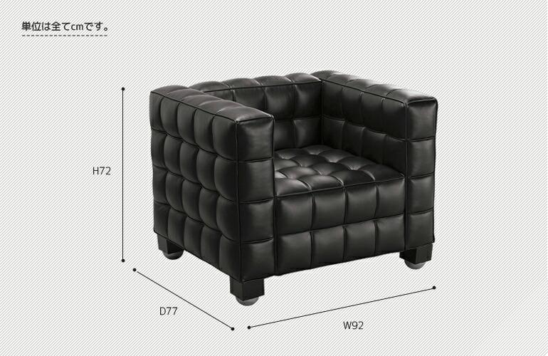 Double Cushion