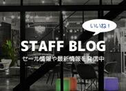 楽天スタッフブログ