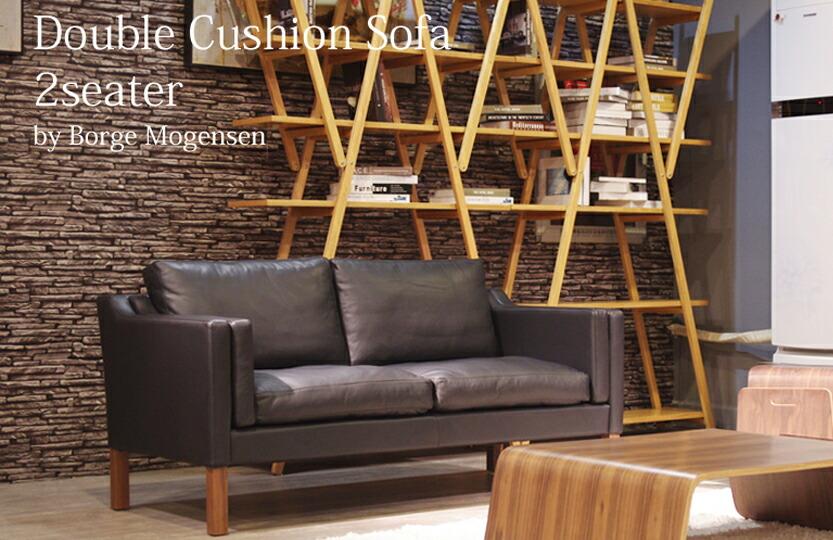 Double Cushion Sofa