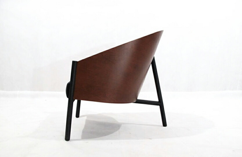 Costes Chair Low
