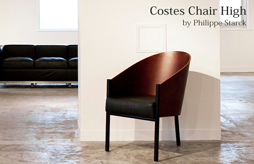 Costes Chair High