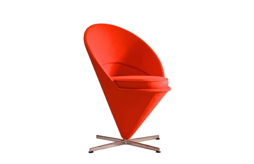 Cone Chair