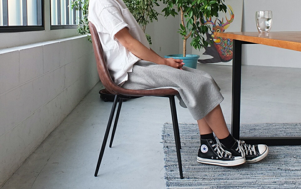 913 chair