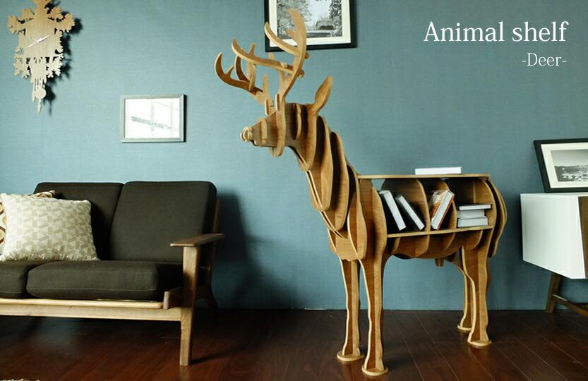 Animal shelfl