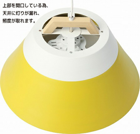 LAMP by 2TONE 3BULB PENDANT