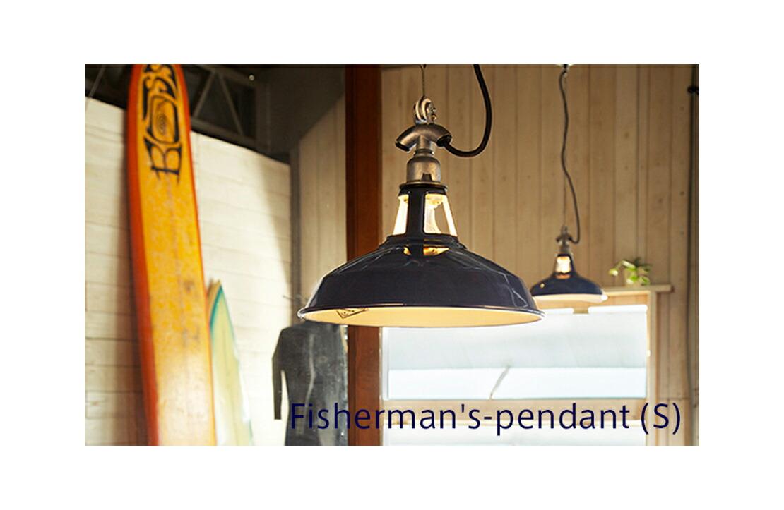 Fisherman's-pendant