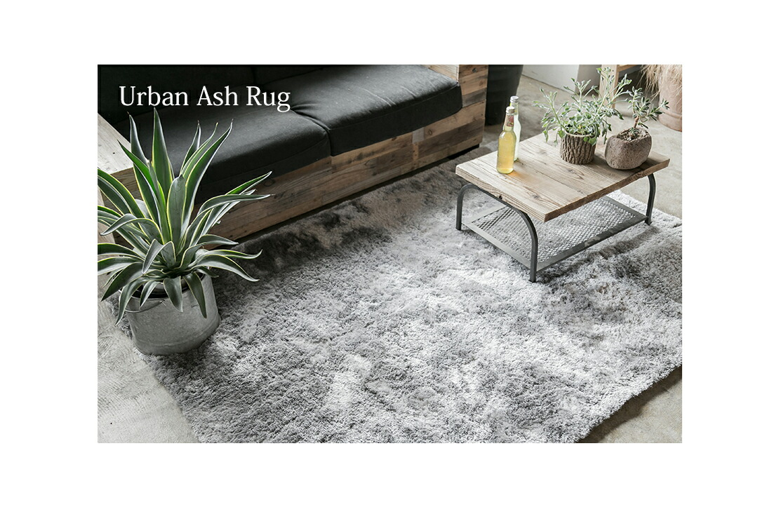 Urban Ash Rug
