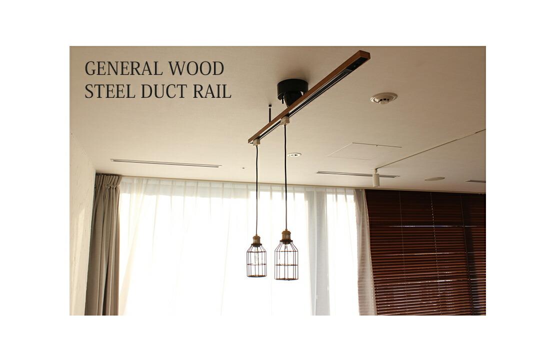 GENERAL WOOD STEEL DUCT RAIL