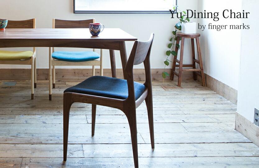 Yu-Dining Chair