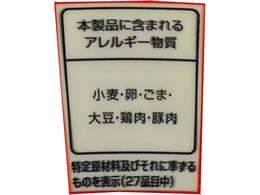 サンヨー食品/サッポロ一番旅麺札幌味噌ラーメン