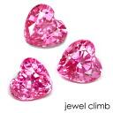 (約 4 毫米心) 減少率 ルースス 色調的粉色藍寶石